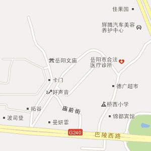 成都到郑州的火车票在春运期间提前多久可以买到