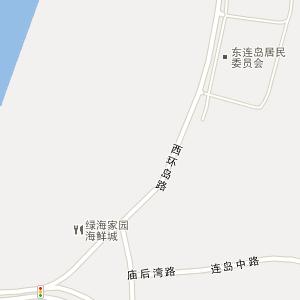 连云港连岛海底世界住宿