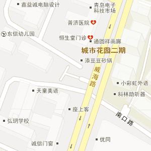 青岛宾馆预订 青岛洮南路小学旁边酒店宾馆