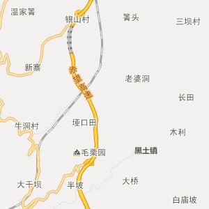 织金县黑土乡行政地图