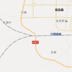 榆林市定边县行政地图