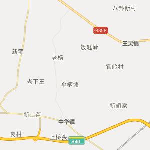 至南宁到广州高速公路六景