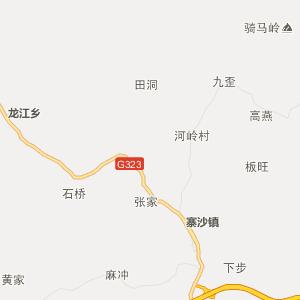 广西行政地图 柳州行政地图