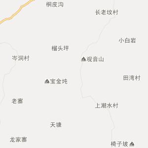 秀山县平马乡行政地图