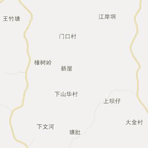 廉江吉水高清行政地图