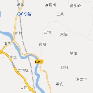 广宁县排沙镇行政地图图片