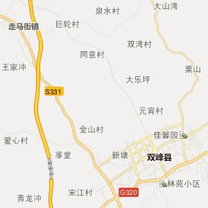 邵阳地区析为邵阳