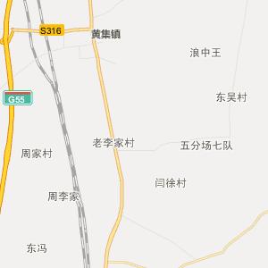 襄阳区黄集镇行政地图