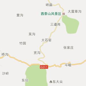 南阳市平顶山市和栾川