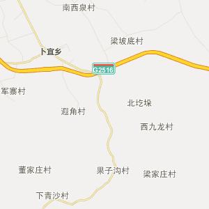山西行政地图 晋中行政地图