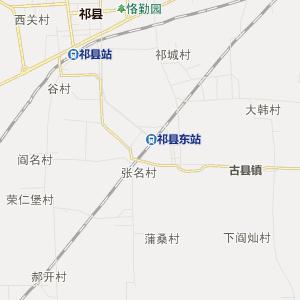 山西省行政地图 晋中市行政地