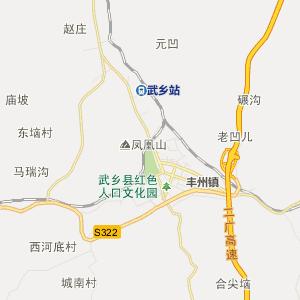 中国地图豆类贴画