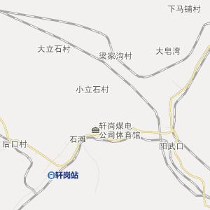 陕西黄原行政地图
