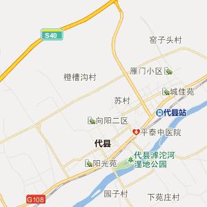 忻州代县行政地图_中国电子地图网