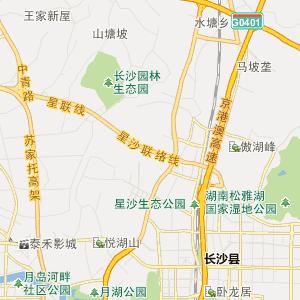 长沙美食网 后来还派人到天津的狗不理专门学习