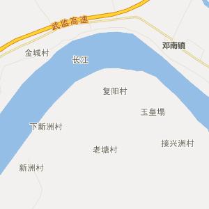青岛市城阳区民政局公告-青岛新闻网 9,名称:城阳区惜福镇街道东荆