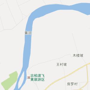 荥阳汜水行政地图_中国电子地图网
