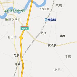 信阳光山行政地图_中国电子地图网图片