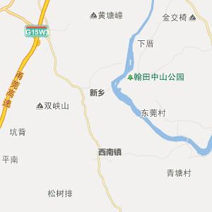 1941年西南公路地图