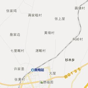 从天津到安徽淮南市坐火车和飞机分别需要多少钱和呢