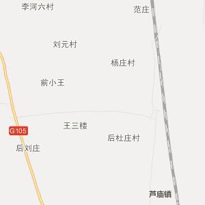 沭阳县-颜集镇卫星地图