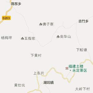 永定县下洋镇行政地图