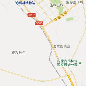 7007011200赛汉塔拉镇东乌珠穆沁旗47