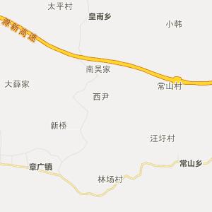 滁州市章广镇幼儿园,幼儿园地址:安徽省滁州市南谯区