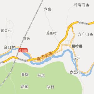 福建省行政地图 福州市行政地图