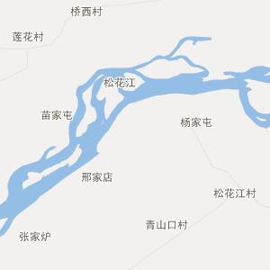 扶余五家站行政地图_中国电子地图网图片