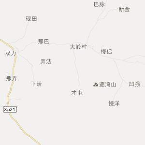 广西壮族自治区交通地图