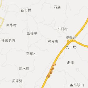 重庆到福建多少公里