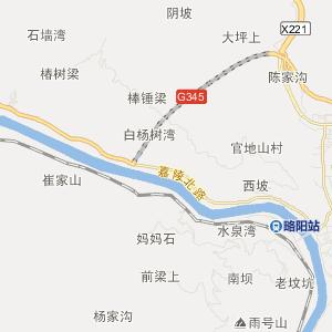 陕西省旅游地图 汉中市旅游地图