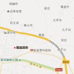 陕西旅游地图 宝鸡旅游地图