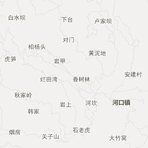 广东省,河源市,连平县
