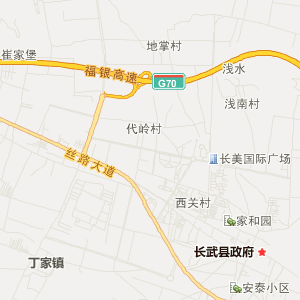 """更名为""""四川省璧山县丁家中学""""1997"""