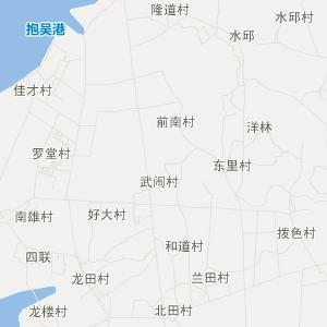 海南交通地图 临高交通地图