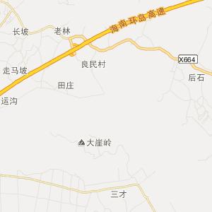 海南陵水在线(lingshui)交通地图