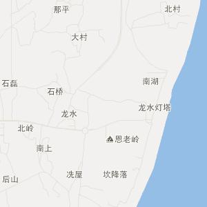 """先后被东海岛试验区评为""""无毒村""""和""""和睦村庄""""."""