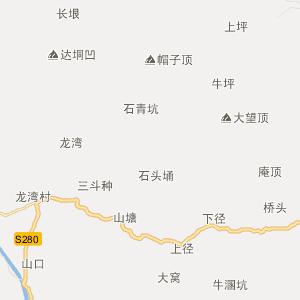 信宜合水旅游地图_中国电子地图网图片