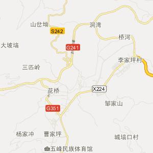 五峰县渔洋关镇交通地图
