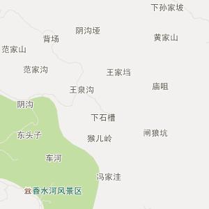 南漳县 城关镇