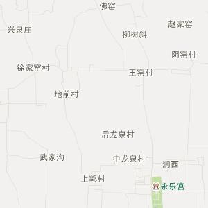 山西交通地图 运城交通地图