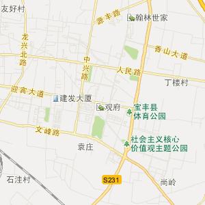 平顶山市宝丰县交通地图