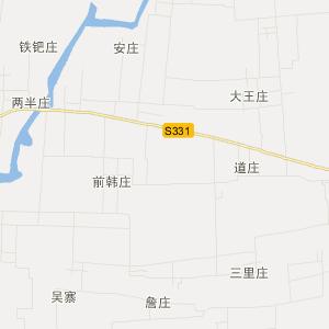 消息|地区:河南 平顶山