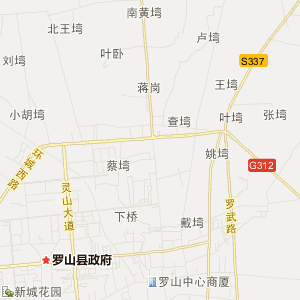 罗山县龙山乡旅游地图