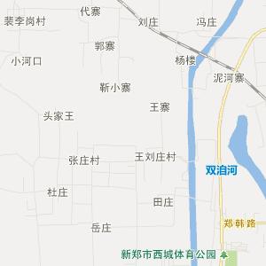 河南省交通地图 郑州市交通地图 巩义市交通地图 新华路街道交通地图