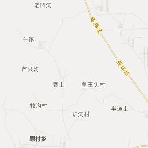 山西旅游地图 晋城旅游地图