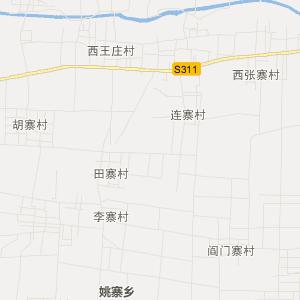 永年姚寨交通地图_中国电子地图网
