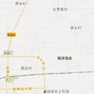 战国初属中山国,赵灭中山(前296年)后